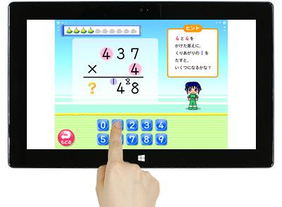 授業で習う教科以外のコーナーも充実! 授業で習う教科のほかにも、児童英...  学習ソフトのがく