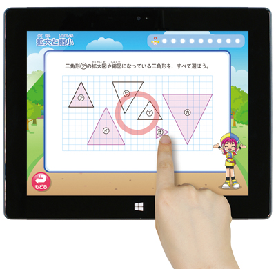 フリーハンドで漢字の練習 ... : 円柱 体積 求め方 : すべての講義